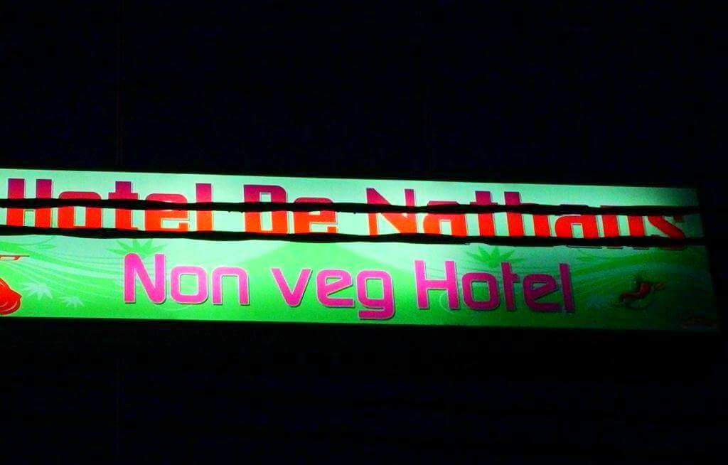 """Things you don't know about Sri Lanka: Hotels are not actually hotels. Hotel De Nathans """"non-veg hotel"""" in Jaffna, Sri Lanka. This is actually a restaurant that does not offer any vegetarian dishes."""