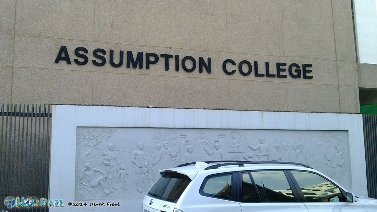 Funny Signs Around The World: Assumption College in Bangkok, Thailand. Where's so funny about this? It's a Catholic College!