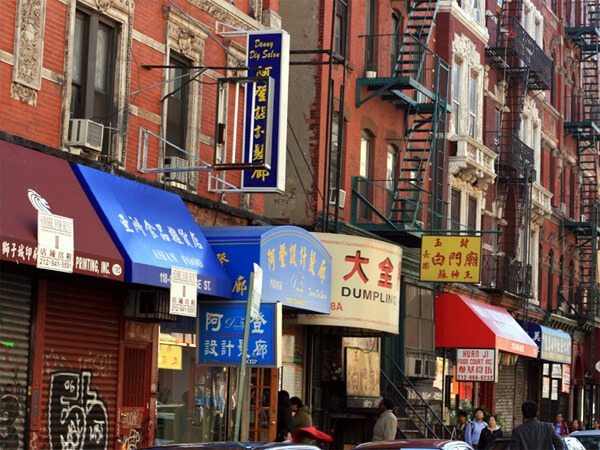 Chinatown is another offbeat NYC sight to check out when visiting the Big Apple