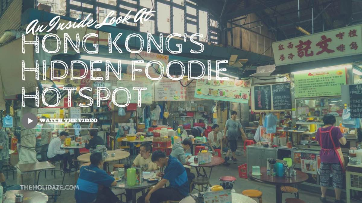 Haiphong Road Temporary Market is Hong Kong's hidden foodie hotspot and a great way to experience Hong Kong off the beaten path -- watch the Derek Eats That! video episode