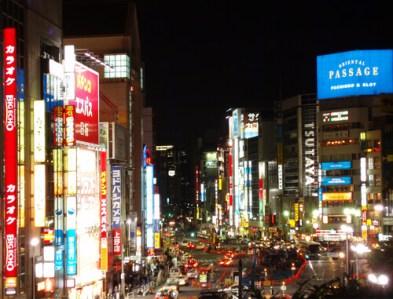 Tokyo, Japan 04