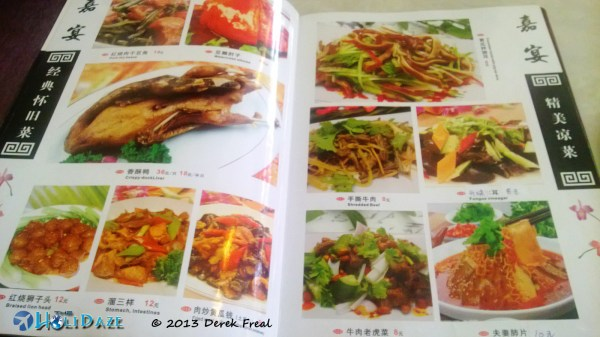 Chinese Restaurant Menu