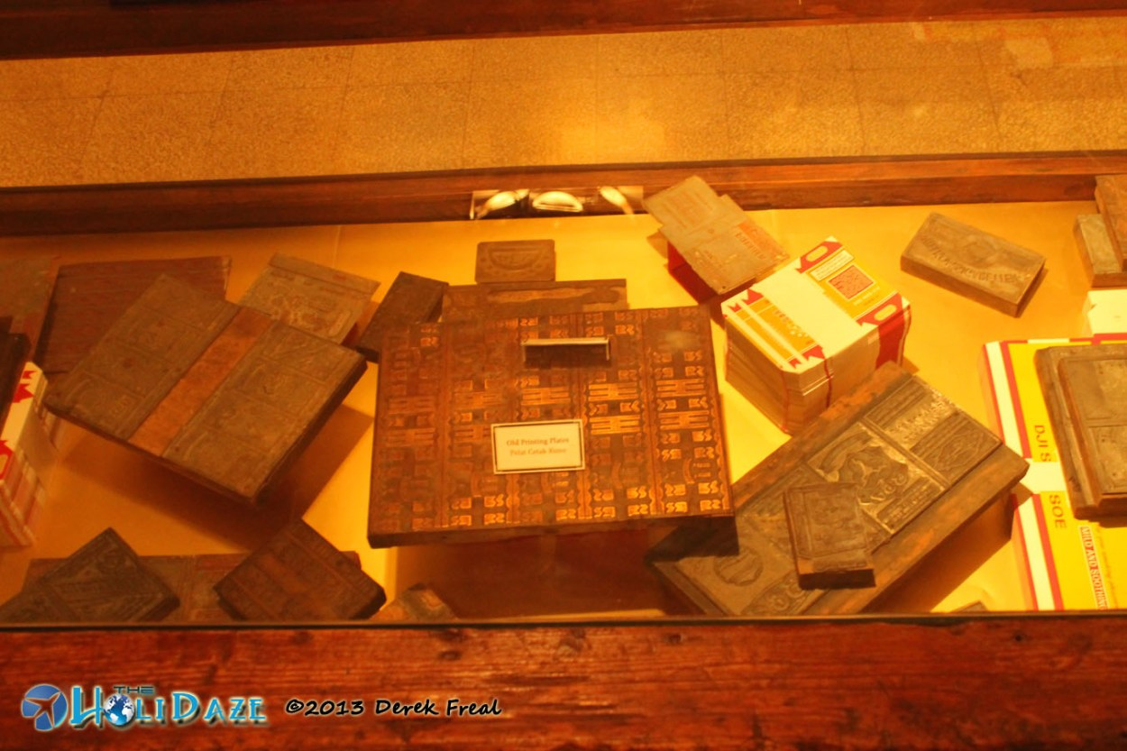 Old House Of Sampoerna Printing Plates
