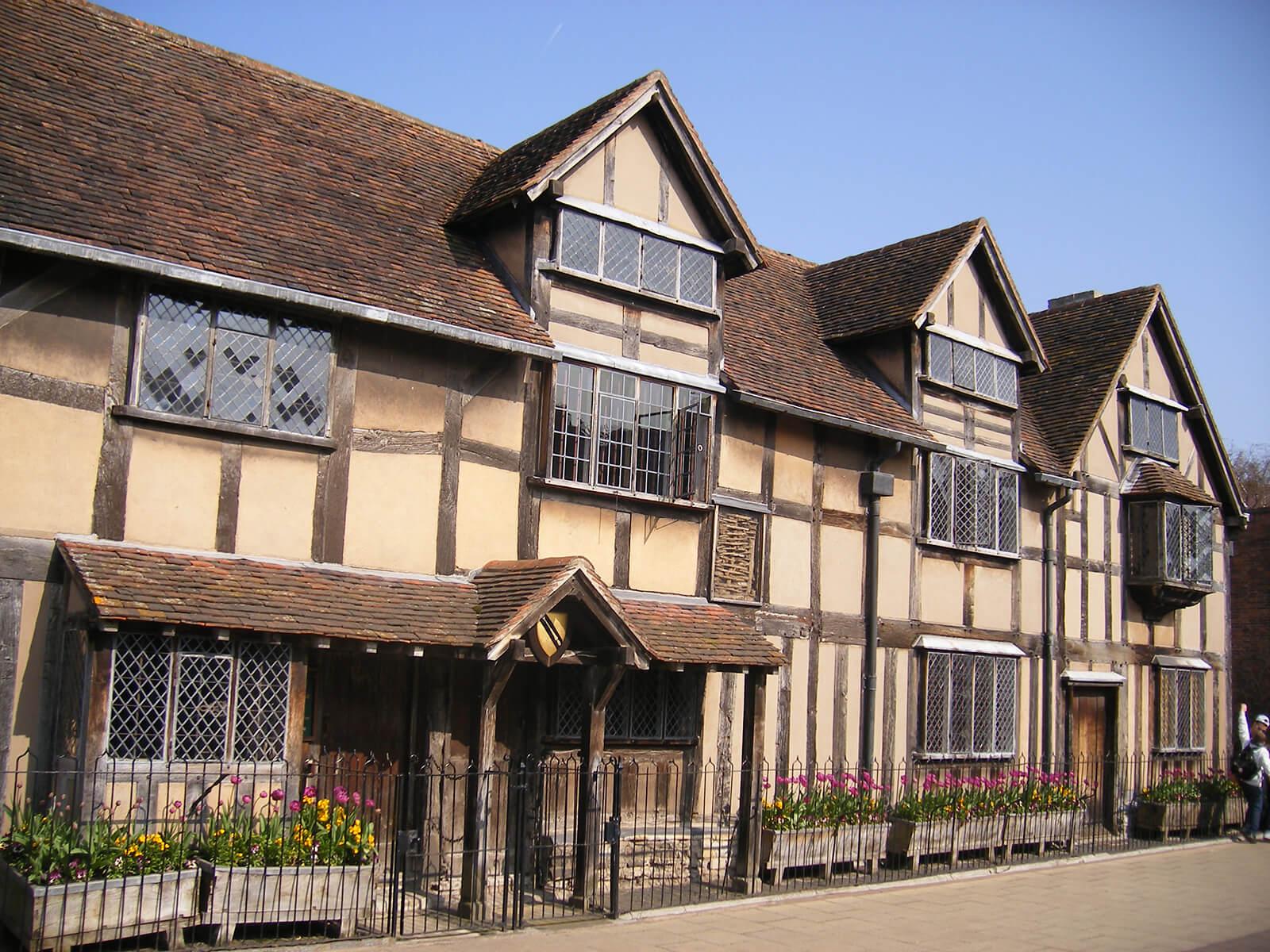 Shakespeare Museum