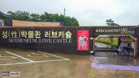 11 Mildly Disturbing Scenes at the Sex Museum in Gyeongju, Korea