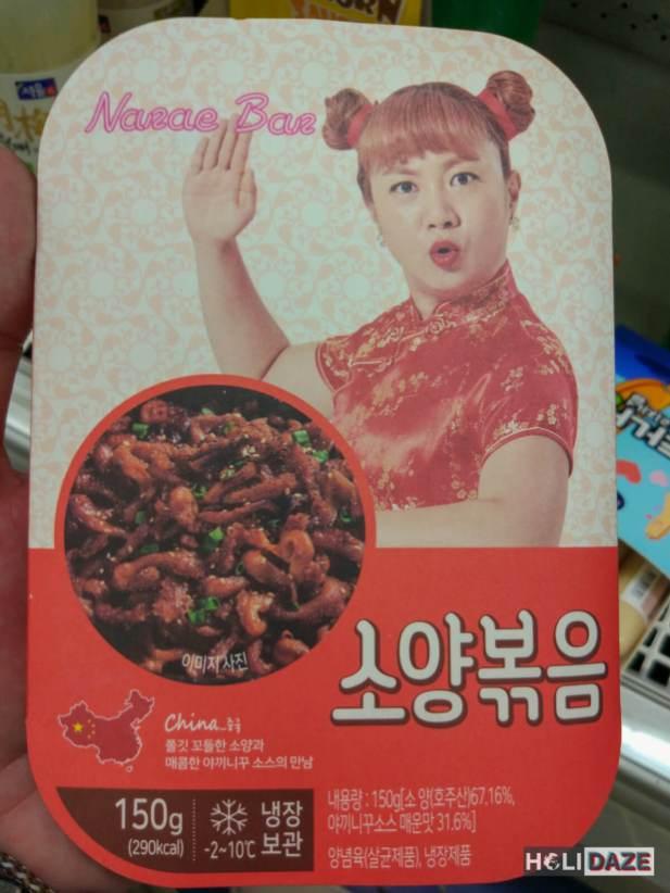 Cute Korean food