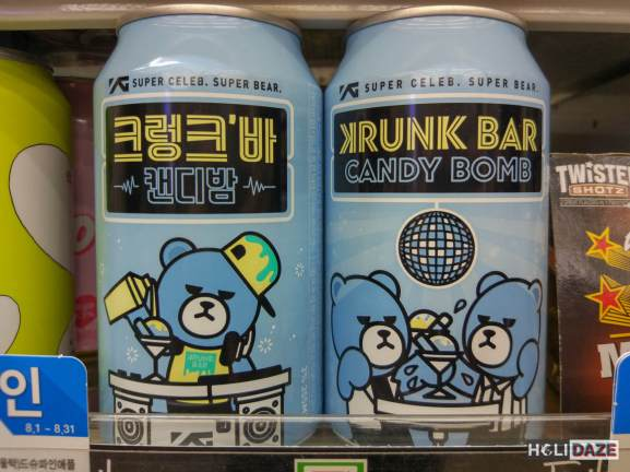 More Korean beer