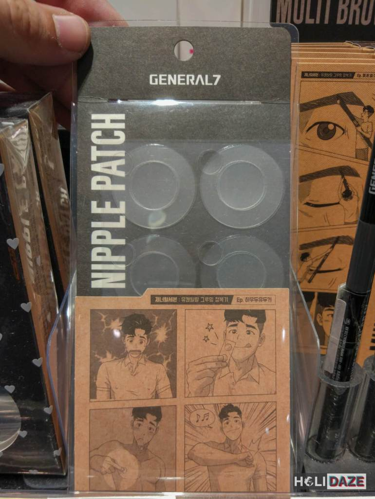 Korean nipple stickers for men