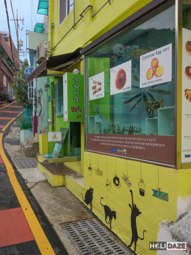 Looking up Sanbok Road at Gamcheon Culture Village, one of the must visit destinations in Busan, South Korea
