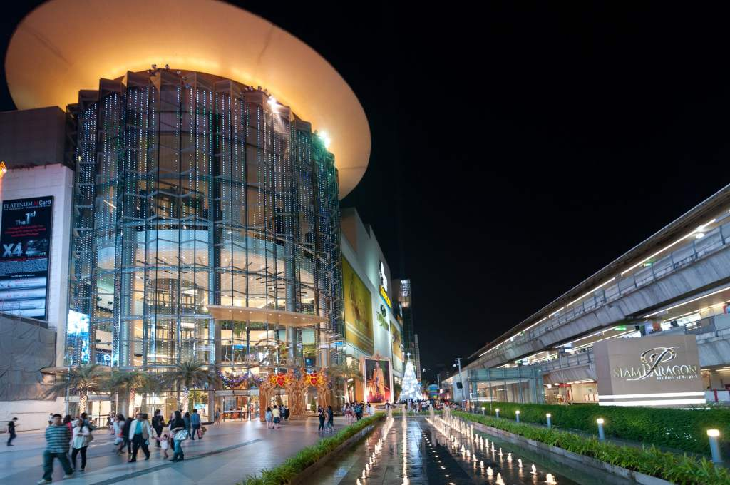Siam Paragon Bangkok