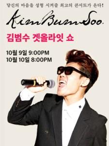 KimBumSoo2015_300x400