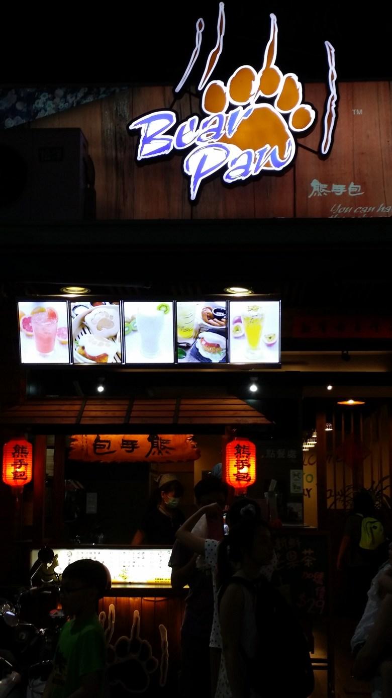 Exploring Feng Jia Market Taichung