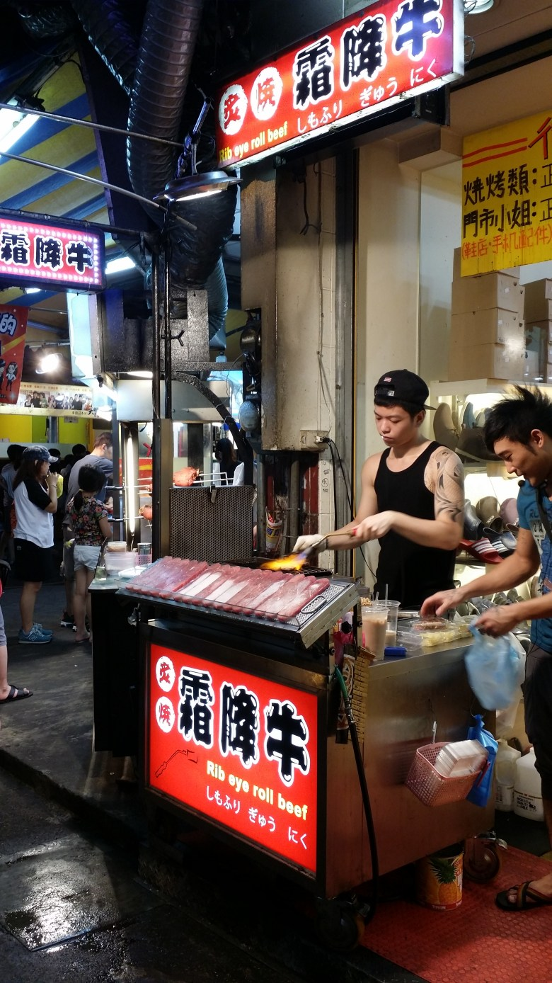 beef snacks at taichung night market