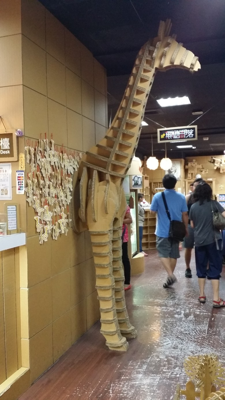 carton giraffe at carton king taichung