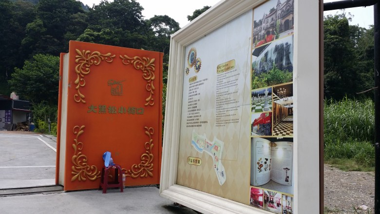 giant storybooks at king garden outdoors
