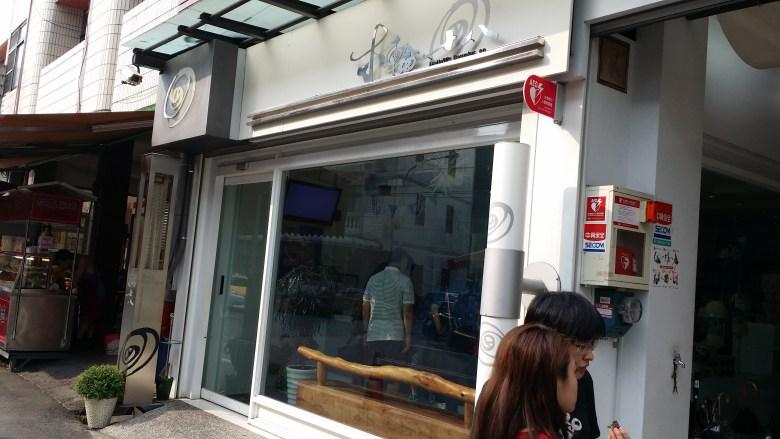 Feeling 18 deg Café (18度巧克力工房) bakery