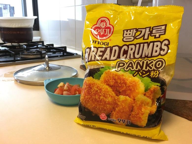 chicken katsu with katsu curry sauce panko bread crumbs