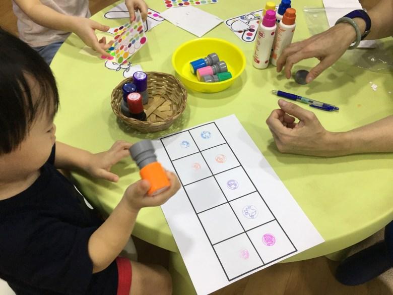 Bada Genius Badanamu review Singapore