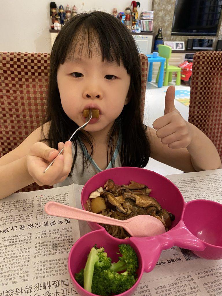 singapore mum blogger cook Jjimdak (Korean Braised Chicken)