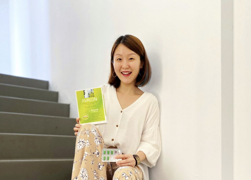Avalon aloe multiple detox capsules review singapore mom blogger Cindy