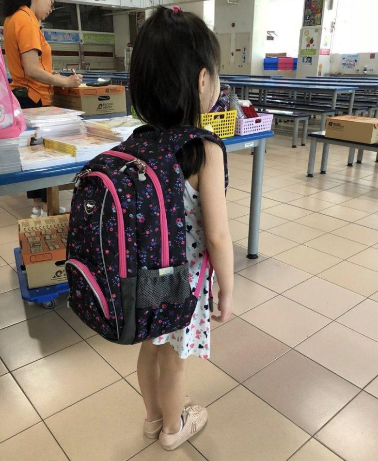 prepare for primary 1 ergonomic school bags