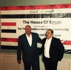 The house of egyp