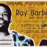 159: Chuck Treece, Ray 157: Ray Barbee (Ban This) , Mike Watt and a Nichols Charnoski Production