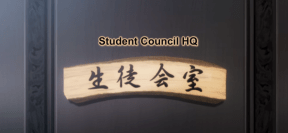 The Irregular at Magic High School Episode 8-Student Council Headquarters