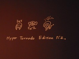Best of Tornado Hyper Tornado Edition Photos Part 37