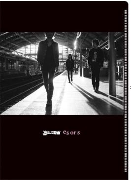 es or s Clear File-HMV Japan version
