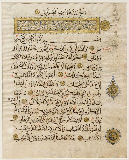 828px-Folio_Quran_Met_57.141
