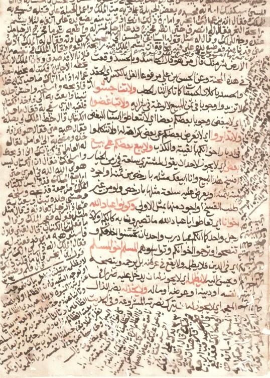 hadith-brotherhood