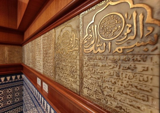 islamic-tourism-018