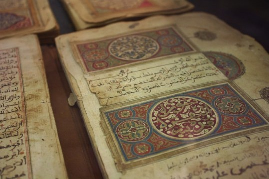 Manuscripts-a-Timbuktu-15