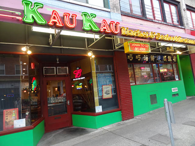 Kau Kau = Best Chinese BBQ in Seattle
