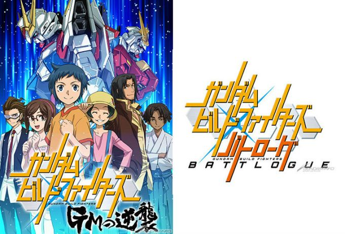 Gundam Build Fighters new anime