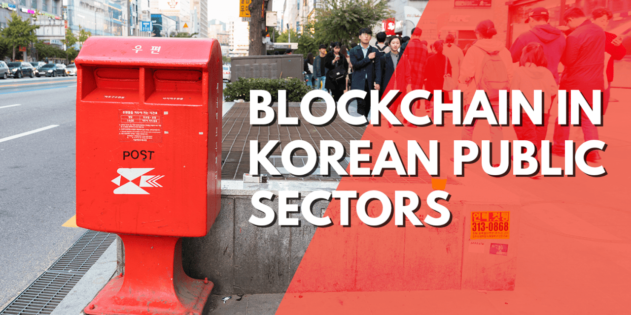 Korea's Public Sector Goes On-Chain