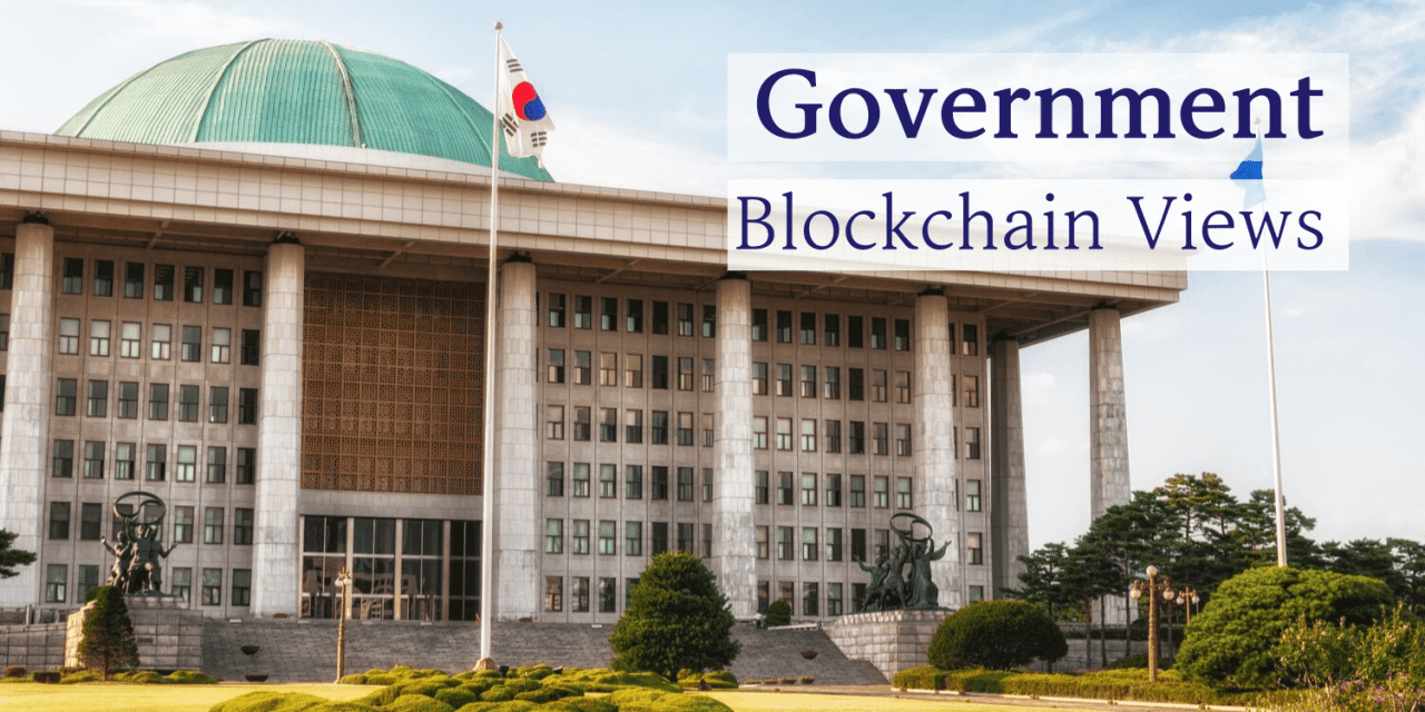 ICONLOOP CEO Encourages Government to Embrace Blockchain Amid Japanese Efforts