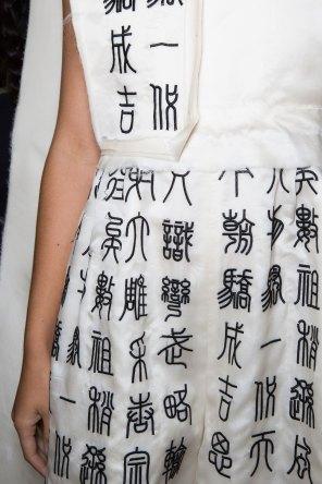 Fashion Shenzhen bks M RS17 0848
