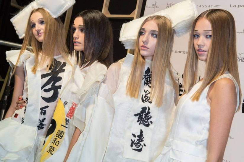Fashion Shenzhen bks M RS17 1010
