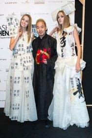 Fashion Shenzhen ppl RS17 3934
