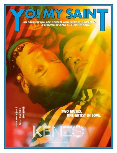 Kenzo-spring-2018-ad-campaign-the-impression-06