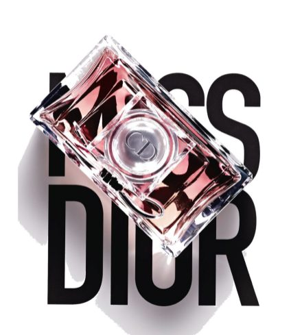 Miss-Dior-Fragrance-2017-ad-campaign-the-impression-04