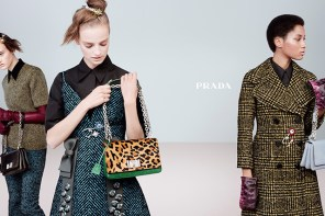 prada-fall-2105-ads-the-impression-18[1]