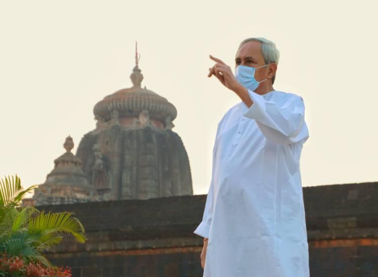 Naveen Patnaik Odisha CM