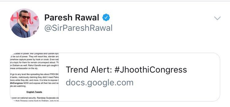 Paresh Rawal accidentally reveals paid trend plans