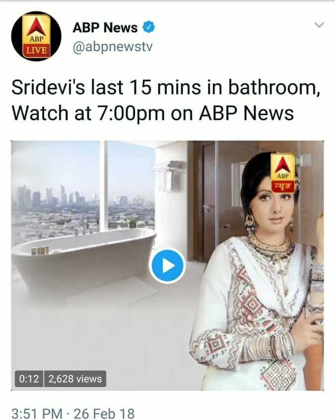Indian media reporting Sridevi's death