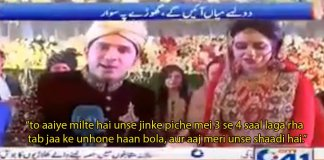 news reporter covers his own wedding live