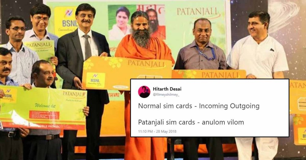 Patanjali has launched a new messaging app Kimbho