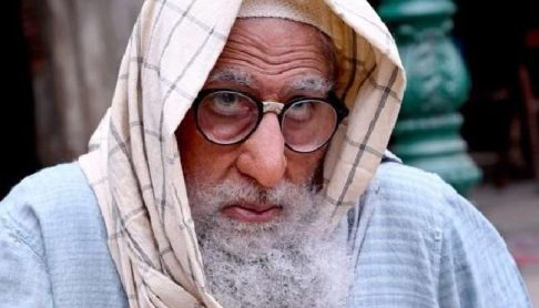 A close up look of amitabh bachchan in his character as mirza in a still from the movie